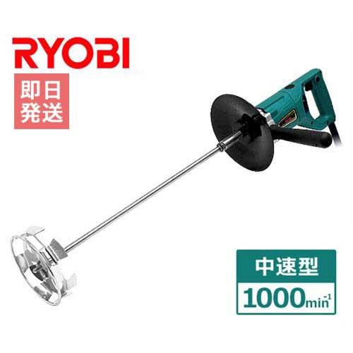リョービ 塗料撹拌機 パワーミキサー PM-1011 (850W/中速型1000min-1)