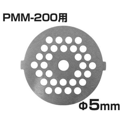 業務用電動ミンサー(ミンチ機)G-80《カットプレート3種付き》
