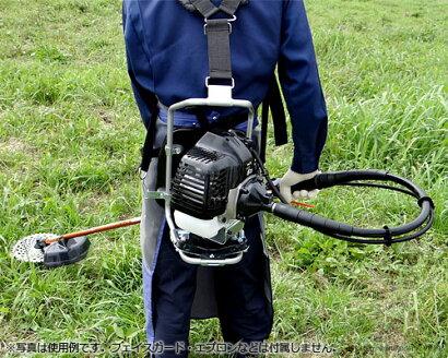 カーツ草刈り機エンジン式XRP335+ナイロンカッター付き5点セット(背負式)