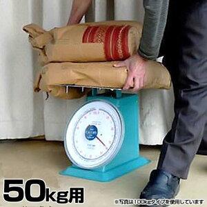 CAMRY 大型自動上皿秤 50kg用 [上皿はかり 秤]