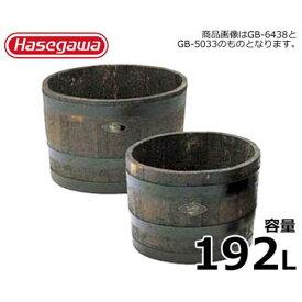 長谷川工業 ウイスキー樽プランター 椀型90 GB-9545 (容量192L/直径φ95cm)