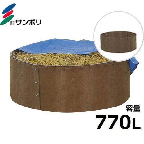 サンポリ 堆肥ワク C-14 (丸型/容量770L)