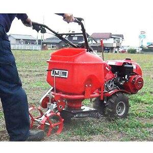 向井工業 けん引式肥料散布機 ブロキャス5+パンチX F402JA (移動車輪) セット [肥料散布]