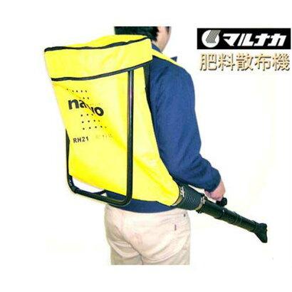 マルナカ肥料散布器(散布機)ナティーボ(袋容量20kg)