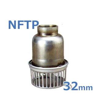 Ebara不銹鋼製造胡特閥門NFTP(32mm/螺絲庫密共和國型)[r20]