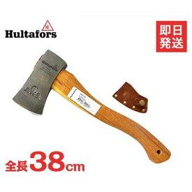 フルターフォッシュ 手斧 ハチェット・スカウト 840025 (全長38cm) [Hultafors 斧 薪 薪割り斧 アクドール ハルタフォース]
