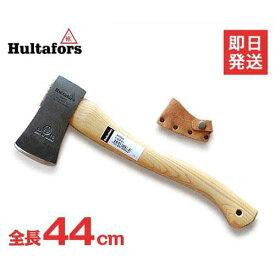 フルターフォッシュ 万能斧 ハチェット・オールラウンド 840066 (全長44cm) [Hultafors 斧 薪 薪割り斧 アクドール ハルタフォース]