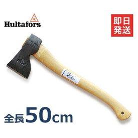 フルターフォッシュ 大工斧 カーペンター 840304 (全長50cm) [Hultafors 斧 薪 薪割り斧 アクドール ハルタフォース]