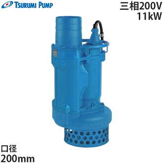 tsurumi水中幫浦KRS2-8S(3相200V11kW/一般工程排水用)[鶴見pomputsurumipompu][r20]