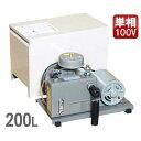 東浜 ロータリーブロアー SD-200s (単相100V250Wモーター付き/吐出量200L) [浄化槽 ブロアー ブロワー][r20][返品不可][s9-91...