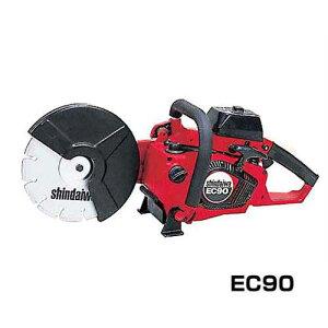 新ダイワ(やまびこ) エンジンカッター EC90 (φ226コンクリート用ブレード付) [コンクリートカッター]