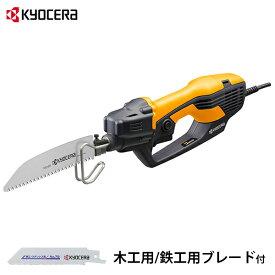 リョービ 電動ノコギリ ASK-1000 (木工用/鉄工用ブレード付) [RYOBI 電気のこぎり 鋸]