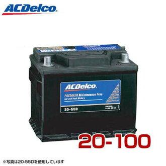 AC戴爾共電池20-100(供歐洲車使用的/DIN規格)[AC Delco電池][r11][s21]