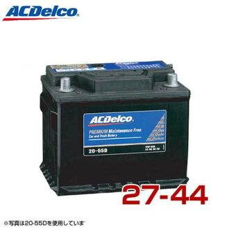 AC戴爾共電池27-44(供歐洲車使用的/DIN規格)[AC Delco電池][r11][s21]