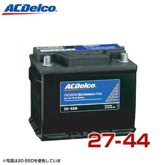 AC戴尔共电池27-44(供欧洲车使用的/DIN规格)[AC Delco电池][r11][s21]
