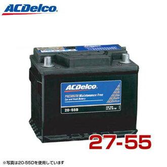 AC戴爾共電池27-55(供歐洲車使用的/DIN規格)[AC Delco電池][r11][s21]