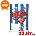 ハニー 業務用高品質ポップコーン豆 22.67kg 『マイク』 (バタフライタイプ)
