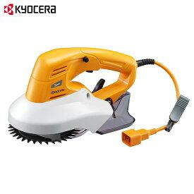 リョービ 回転式バリカン ABR-1300 (刈込幅115mm) [RYOBI 電動トリマー 電気バリカン キワ刈り用 芝刈り機 芝刈機 電動芝刈機]