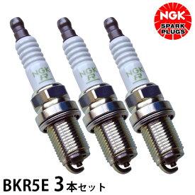 チャンピオン(CHAMPION) スパークプラグ RC12YC 《3本セット》