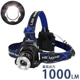 超高輝度LEDヘッドライト デルタプラス DL-1000 (1000LM) [LEDヘッドライト]
