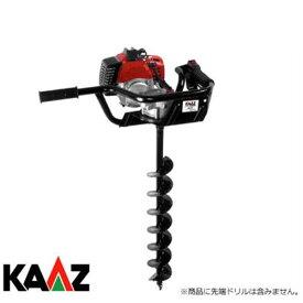 カーツ エンジンオーガー AG400 (32.6cc/ドリル無し)ウオームギヤー採用 [アースオーガー ・穴掘り機 ・穴掘機]