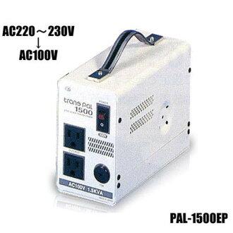供燕子海外机器使用的降低穿过PAL-1500EP(容量1500W)[压变器降压穿过][r20]
