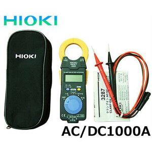 HIOKI 大電流対応型デジタルクランプテスター 3288 (AC/DC1000A)