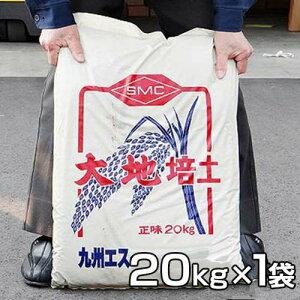 SMC 育苗培土 大地培土 (20kg/水稲用育苗床土)
