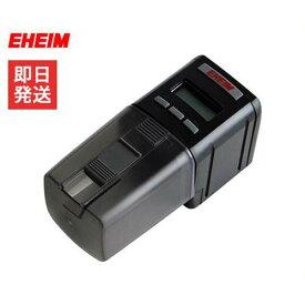 エーハイム 自動給餌器 オートフィーダー (観賞魚・熱帯魚用) 3581060 [EHEIM 水槽用]
