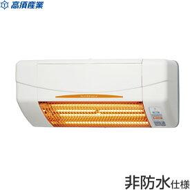 高須産業 涼風暖房機 SDG-1200GSM (壁面タイプ/脱衣室・トイレ・小部屋用/非防水仕)