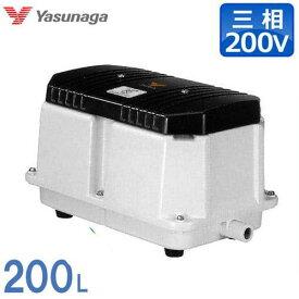 安永エアポンプ エアーポンプ LW-200(S)3 (三相200V/200L) [浄化槽 エアポンプ ブロアー ブロワ ブロワー]