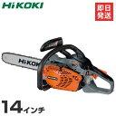 [最大1000円OFFクーポン] HiKOKI 日立工機 チェーンソー CS33EDP(35) (14インチ/33cc) [チェンソー]