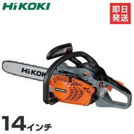 HiKOKI 日立工機 チェーンソー CS33EDP(35) (14インチ/33cc) [チェンソー]