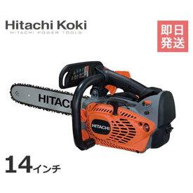 HiKOKI 日立工機 チェーンソー CS33EDTP(35) (14インチ/33ccエンジン) [チェンソー]