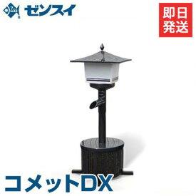 ゼンスイ ウォータークリーナー コメットDX (100V4W) [池用 濾過器 ろ過器 ろ過装置]