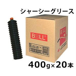 大澤 シャーシーグリース SG400BV 1箱 (400g蛇腹容器入り×20本入り) [グリス グリースガン]
