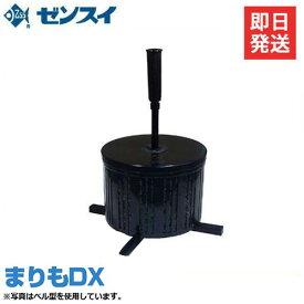 ゼンスイ ウォータークリーナー 『まりもDX』 (100V21W) [池用 濾過器 ろ過器 ろ過装置]