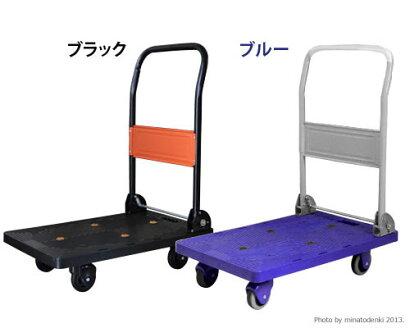 静かな台車『静キャスター150』(積載150kg/中型)[運搬台車]