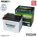 アトラス バッテリー 95D26R (国産車用) [カーバッテリー 互換:48D26R/55D26R/65D26R/75D26R/80D26R/85D26R][...