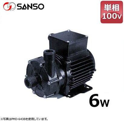 三相電機マグネットポンプPMD-0531B2B2(小型/ケミカル・海水用/単相100V6W)