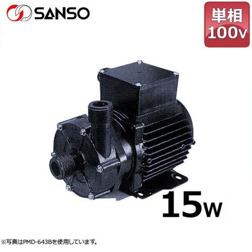 三相電機 マグネットポンプ PMD-221B2 (小型/単相100V15W/ケミカル・海水用)