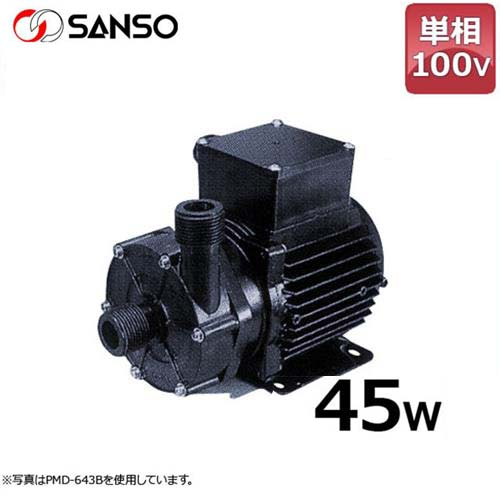 三相電機 マグネットポンプ PMD-421B2 (小型/単相100V45W/ケミカル・海水用)