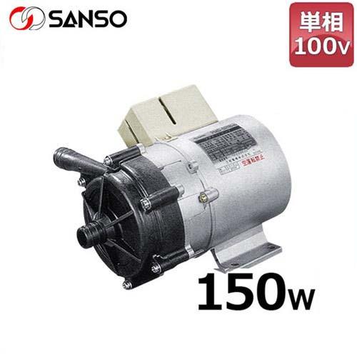 三相電機 マグネットポンプ PMD-1521B6 (単相100V150W/冷水・温水用)