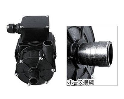 三相電機マグネットポンプPMD-0531B2B2(小型/単相100V6W/ケミカル・海水用)
