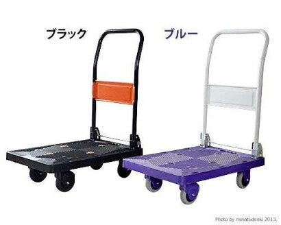 ミナト静音台車『静キャスター120』(積載120kg/折りたたみ式)[運搬台車]