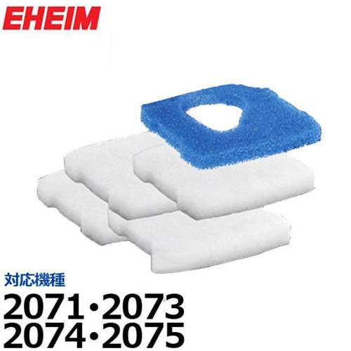 エーハイム(EHEIM) 2071/2073/2074/2075専用フィルターセット (細目パッド4枚+プレフィルター用粗目パッド1枚) 2616710