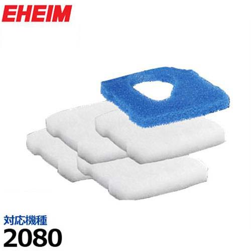 エーハイム(EHEIM) 2080専用フィルターセット (細目パッド4枚+プレフィルター用粗目パッド1枚) 2616802