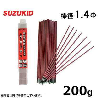 スター電器低電圧溶接棒スターロードB-1PB-07《3箱セット》(1.6Φ/板厚1.2〜3.0mm/500g)