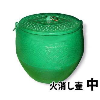 SHOEI高级铸件制造消火罐子是[r20]