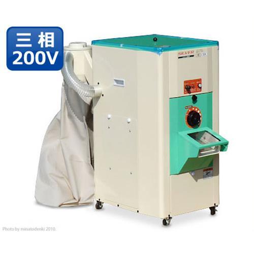 水田 選別ふるい機能付 精米機 HL-752SB (三相200V/一回通式/玄米・籾用)